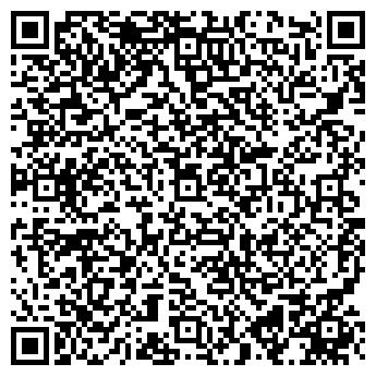 QR-код с контактной информацией организации Стеклофф, ООО