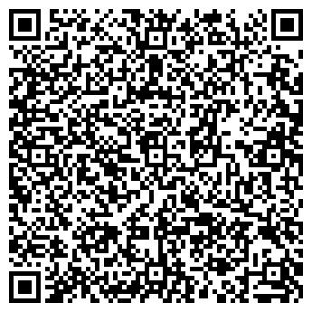 QR-код с контактной информацией организации Интеро, ООО