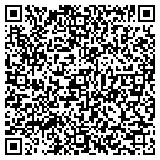 QR-код с контактной информацией организации ЖАНАР-М ПК