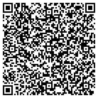QR-код с контактной информацией организации АРЦфарм, ООО