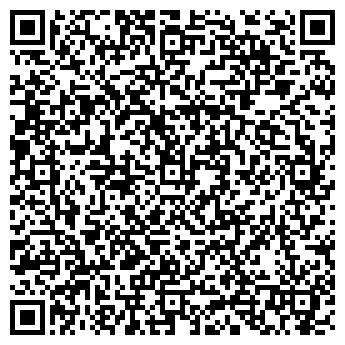 QR-код с контактной информацией организации Все для офиса, ООО
