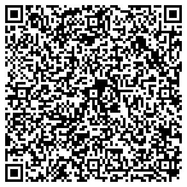QR-код с контактной информацией организации ОзиС, частное предприятие