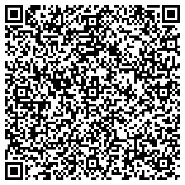 QR-код с контактной информацией организации Лестар Стиль, Корпорация