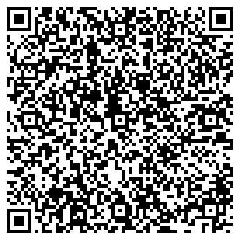 QR-код с контактной информацией организации Вест-Ост, ОДО