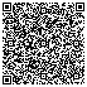 QR-код с контактной информацией организации Белаквафильтр, УП