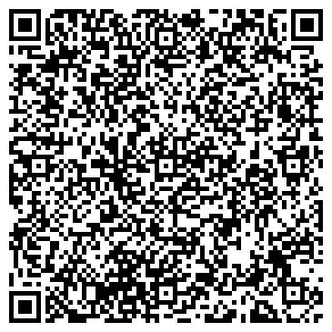QR-код с контактной информацией организации Блэк Рэд Уайт, ООО СП