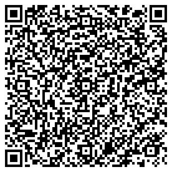 QR-код с контактной информацией организации Стекло Плюс, ЧУП