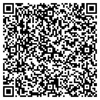 QR-код с контактной информацией организации ДАМХУРЦ, ТОО