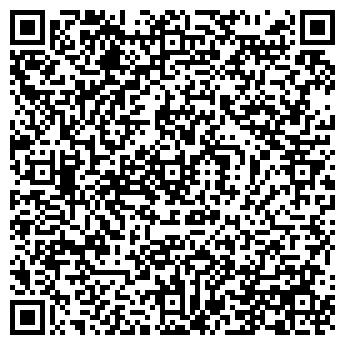 QR-код с контактной информацией организации Инвеста, ООО