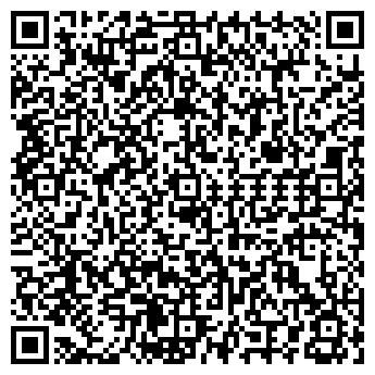QR-код с контактной информацией организации Stilio, ООО