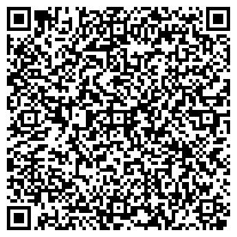 QR-код с контактной информацией организации Томис ТС, ОДО
