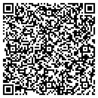QR-код с контактной информацией организации Вариа-Сервис, ЗАО