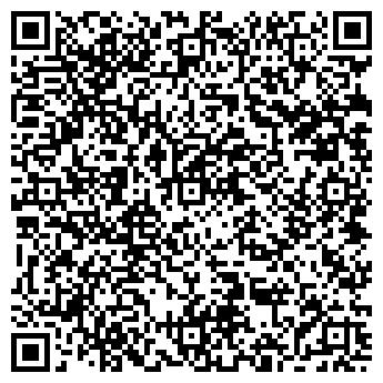 QR-код с контактной информацией организации Белфорт, ООО