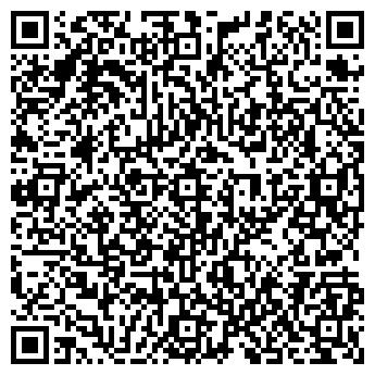 QR-код с контактной информацией организации Хаус Стайл, ЧТПУП