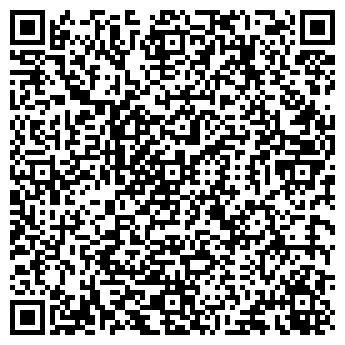 QR-код с контактной информацией организации АВН, СООО
