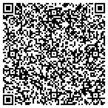 QR-код с контактной информацией организации МОСТОВСКИЙ РАЙПИЩЕКОМБИНАТ, ЗАО