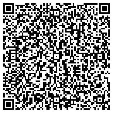 QR-код с контактной информацией организации Универсал-ОКС, ООО ПП