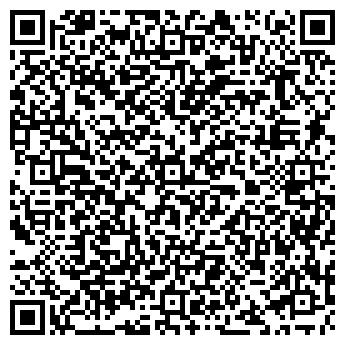 QR-код с контактной информацией организации Промэкопак, ПТЧУП