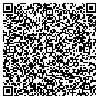 QR-код с контактной информацией организации Элле В. Д., ИП