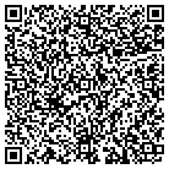 QR-код с контактной информацией организации Юратэ-офис, ТЧУП