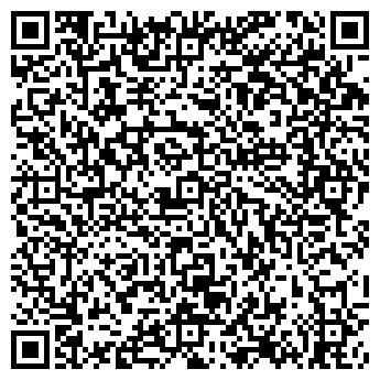 QR-код с контактной информацией организации Харди Трейд, ОДО
