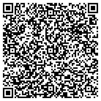 QR-код с контактной информацией организации Виталис, ОДО