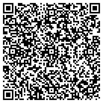 QR-код с контактной информацией организации Эком, ООО