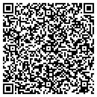 QR-код с контактной информацией организации МиГест, УП