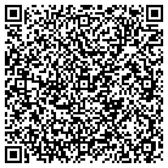 QR-код с контактной информацией организации Ксорекс-Сервис, ИП
