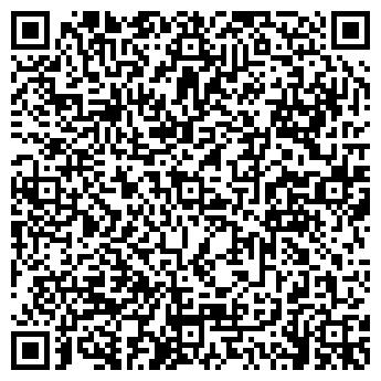 QR-код с контактной информацией организации Ака Стон, ИООО