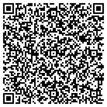 QR-код с контактной информацией организации Томис, ОДО