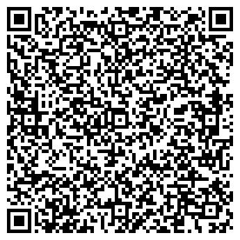 QR-код с контактной информацией организации Колорстрой, ООО