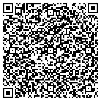 QR-код с контактной информацией организации Форминтек, ЗАО
