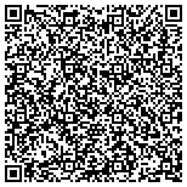 QR-код с контактной информацией организации Фабрика мебельная Гродненская, ОАО
