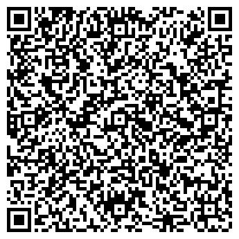 QR-код с контактной информацией организации РТ-Дизайн, ОДО