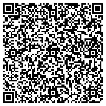 QR-код с контактной информацией организации Искра-Строй ПК