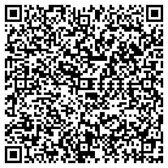 QR-код с контактной информацией организации Мехо, ООО