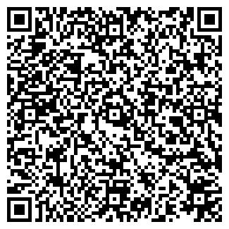QR-код с контактной информацией организации ООО Ласани