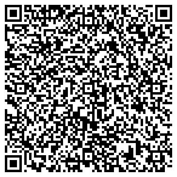 QR-код с контактной информацией организации Орликс, ООО