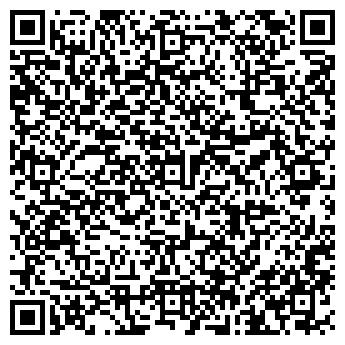 QR-код с контактной информацией организации Вильва, ООО