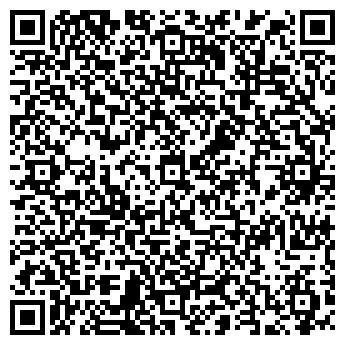 QR-код с контактной информацией организации Талецкая Н. Г., ИП
