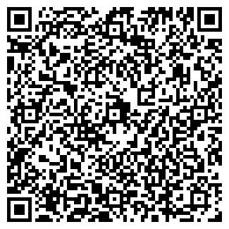 QR-код с контактной информацией организации ПСЕБАЙЛЕС, ОАО
