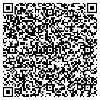QR-код с контактной информацией организации Голд Стиль, ООО