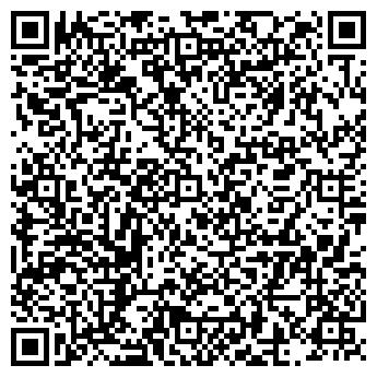 QR-код с контактной информацией организации Королевич Е. И., ИП