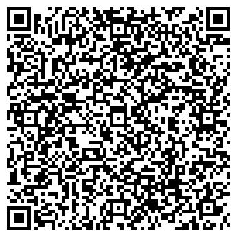 QR-код с контактной информацией организации СК-Модуль, ООО