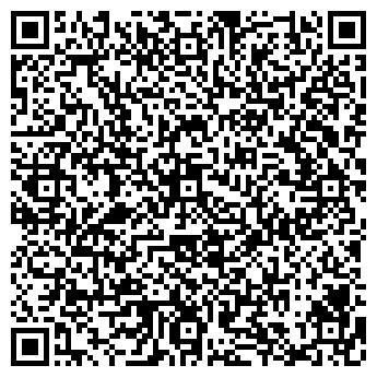 QR-код с контактной информацией организации Бибабоша, ЧУП