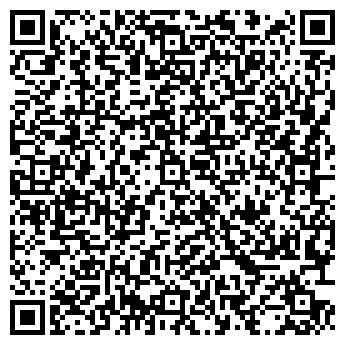 QR-код с контактной информацией организации ЖАНА-БАЗАР ТОО