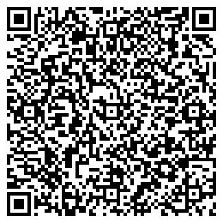 QR-код с контактной информацией организации ТРИ-ДА, ОДО