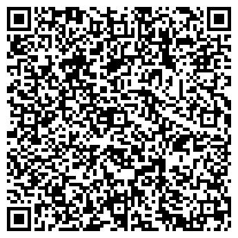 QR-код с контактной информацией организации Юнивиль, ООО