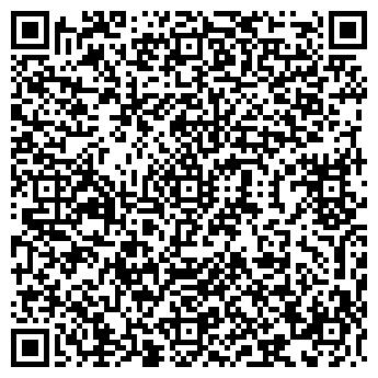 QR-код с контактной информацией организации Витим, Компания
